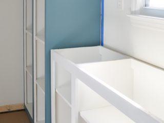 One Room Challenge week 3 pantry remodel (2)